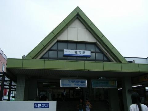 s-DSCF1466.jpg